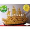 供应恭贺北京公司开业礼品 一帆风顺玉雕船
