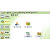 供应电子阅览室管理系统纯软件版