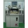 供应KS8028全自动金丝球焊线机