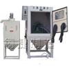 供应广东喷砂机|喷砂机磨料|喷砂机直销