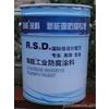 供应隔热耐高温防腐涂料耐热150℃-400℃