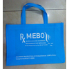 供应杭环保袋 杭州手提袋 杭州企业购物袋