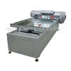 供应超纤皮革打印机