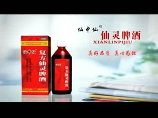供应河南医药招商策划公司 郑州医药招商包装设