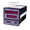 供应一级代理三碁SANCH计数器.三碁计数器