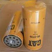 供应卡特挖掘机机油滤芯1R-0739