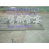 供应钢板切割镂空铝板切割加工铁板水切割铜板切割加工