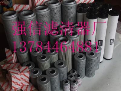 供应黎明液GX-630×30压滤芯