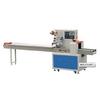 供应多功能方便面包装机、方便面包装机械