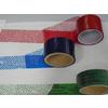 供应各种包装镭射防伪标签,封口防伪标签