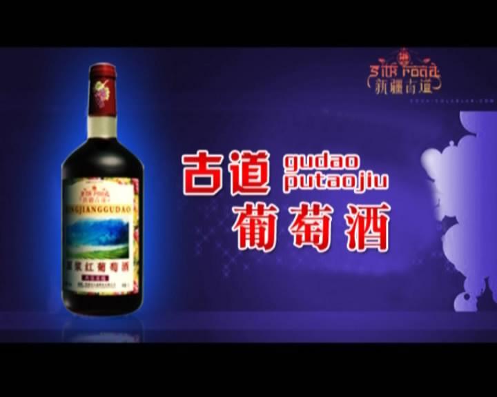供应 河南专业做医药的广告策划公司 阿杜策划