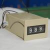 供应DL013型三位电磁计数器