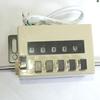 供应J250型五位机械预置计数器