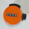 供应JQ014系列四位按动计数器