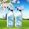 供应美的空调清洗-夏季最给力的投资项目,空调清洗剂