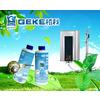 供应清洗太阳能赚钱吗?太阳能清洗剂代理,空调水垢清洗剂
