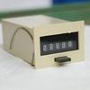 供应875型五位电磁计数器