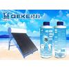 供应太阳能除垢剂,黄金创业投资项目,太阳能水垢清洗剂
