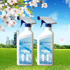 供应家电清洗除垢专家 格科空调清洗除垢剂,空调清洗剂