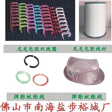 供应乳罩钢线