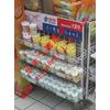 供应食品展架,口香糖展架,调味品展架