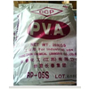 供应纺织浆料-纸制品-陶瓷-聚乙烯醇