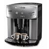 供应全自动咖啡机 德龙2200全自动咖啡机