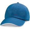 供应西安广告帽太阳帽定做批发