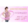 供应北京孕妇防辐射服