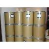 供应供应烃类,苯类,羧酸衍生物,醛类,腈类