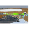 供应屋顶绿化隔根防渗、地下建筑工程防渗膜
