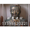 供应城市雕塑 环境艺术雕塑厂家 人物雕塑价格 新乡新鹰