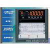 供应SR10000横河记录仪