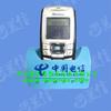 供应手机座 广告手机座 PVC手机座