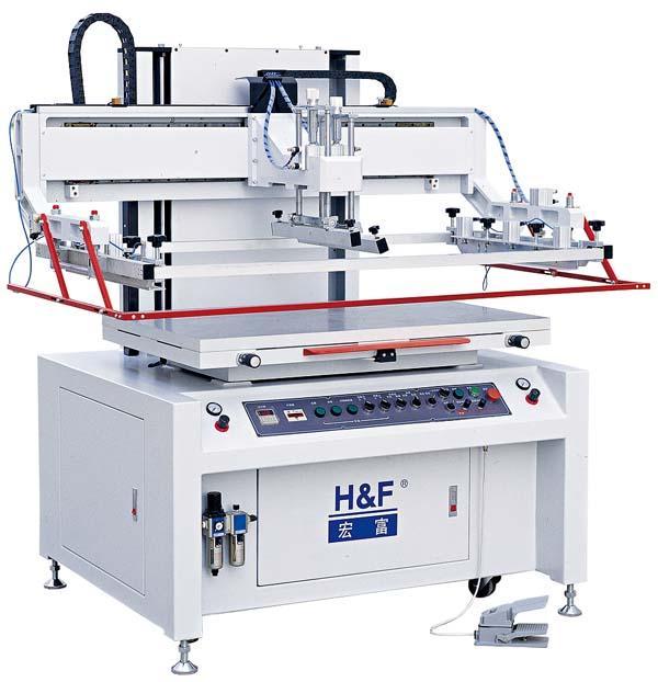 供应平起式精密平面丝网印刷机