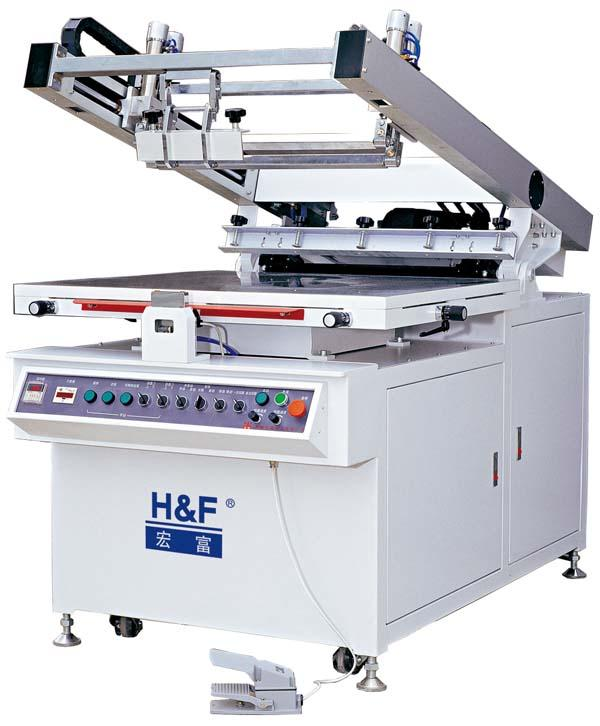 供应斜臂式精密平面丝网印刷机