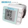 供应德沐腕式便携电子血压计