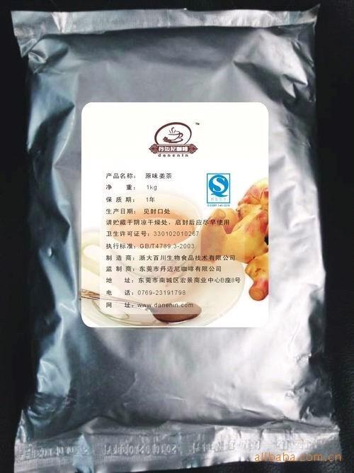 供应保健茶原料 蜂蜜梅子茶 酸梅汤