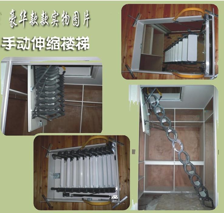 供应新乡阁楼楼梯厂家 钢木楼梯广东阁楼楼梯装修效果图金帝