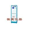 供应静态水压试验机