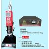 供应重庆超音波,重庆超声波,塑料焊接机