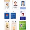 供应广州会员卡制作厂家、IC卡ID卡钥匙卡门禁卡一卡通制作厂家人像证件卡,纸卡等智能卡生产,广州制卡厂
