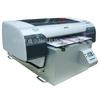 供应金属工艺品彩印机