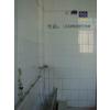 供应沟槽人体感应式厕所节水器
