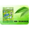 供应格科液晶屏清洁套装产品-格科家电清洗用品
