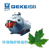 供应格科锅炉保养除垢剂-家电清洗用品