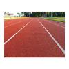 供应球场跑道|人造草皮跑道|PVC体育运动地