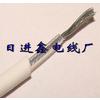 供应直销UL3239铁氟龙耐高压高温电线
