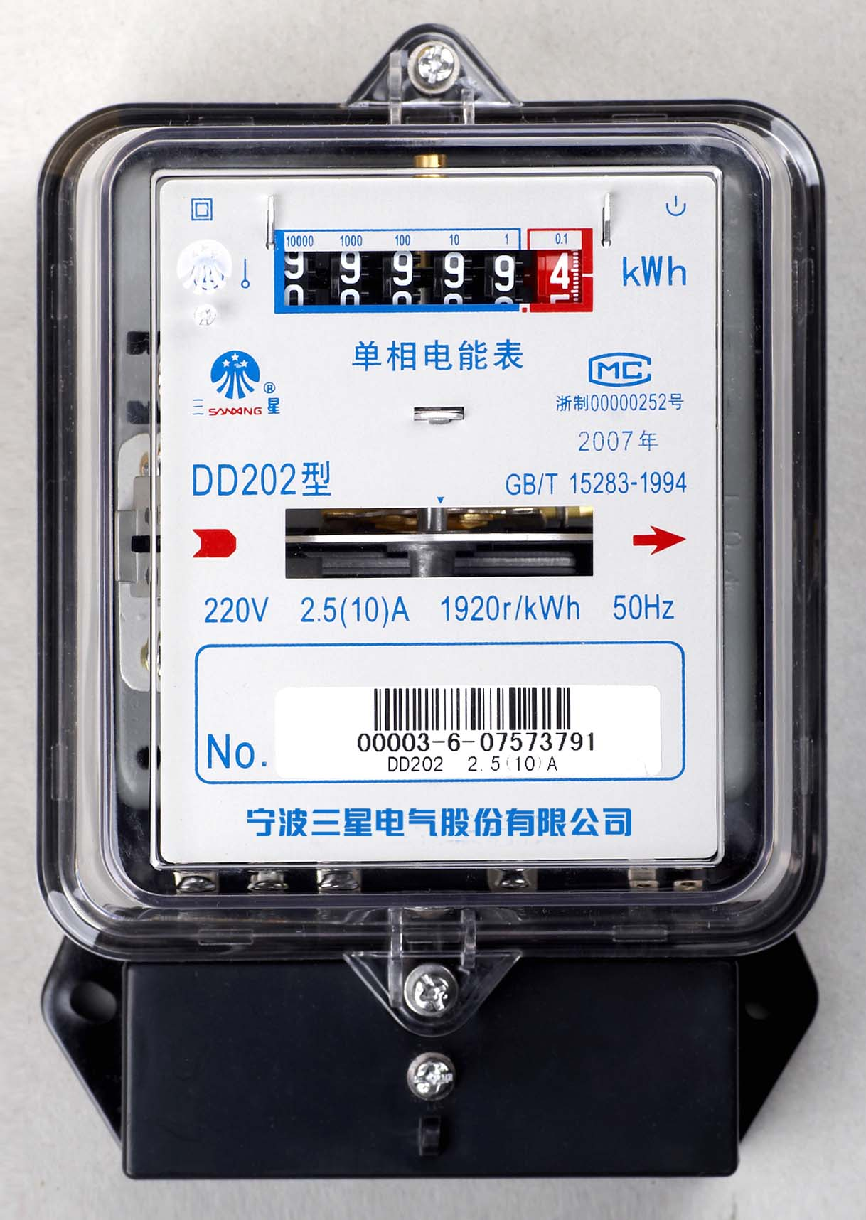厂家直销DD862型单相电能表_阿里巴巴