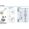 江浙沪供应OTC松下V6焊接机器人机械手